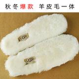 厂家批发 冬季羊毛鞋垫皮毛一体鞋垫雪地靴鞋垫真皮加厚保暖代发