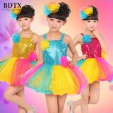 六一表演出裙水果舞花童婚服蓬蓬裙 儿童彩色裙公主裙