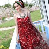 2015夏季女波西米亚吊带桑蚕丝长裙新款度假沙滩裙