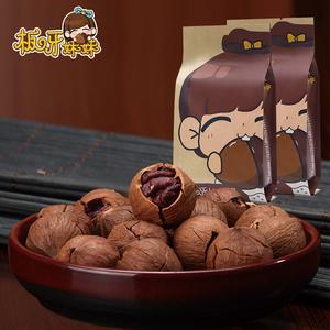 手剥山核桃 坚果 办公室零食临安特产小山核桃奶油味235g